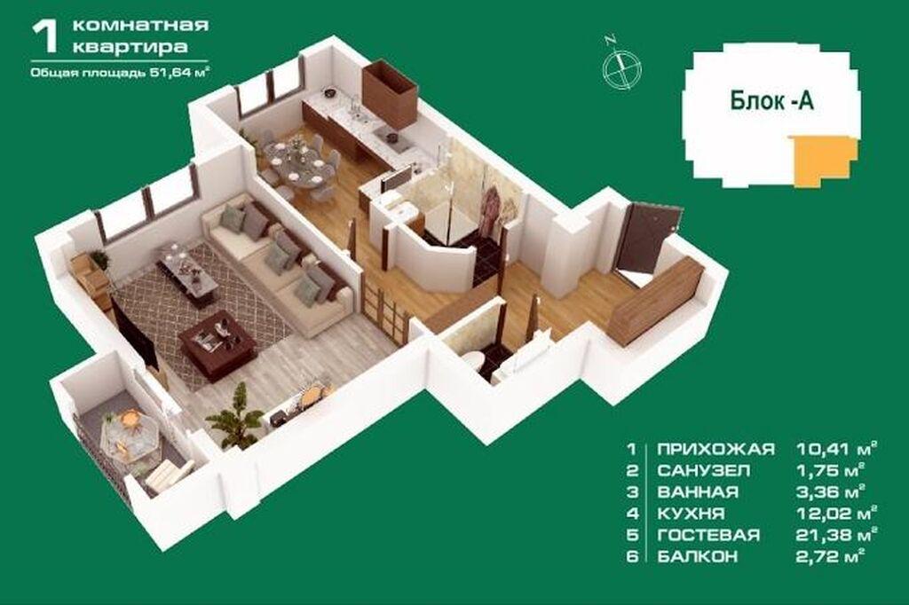 Продается квартира: 1 комната, 52 кв. м: Продается квартира: 1 комната, 52 кв. м