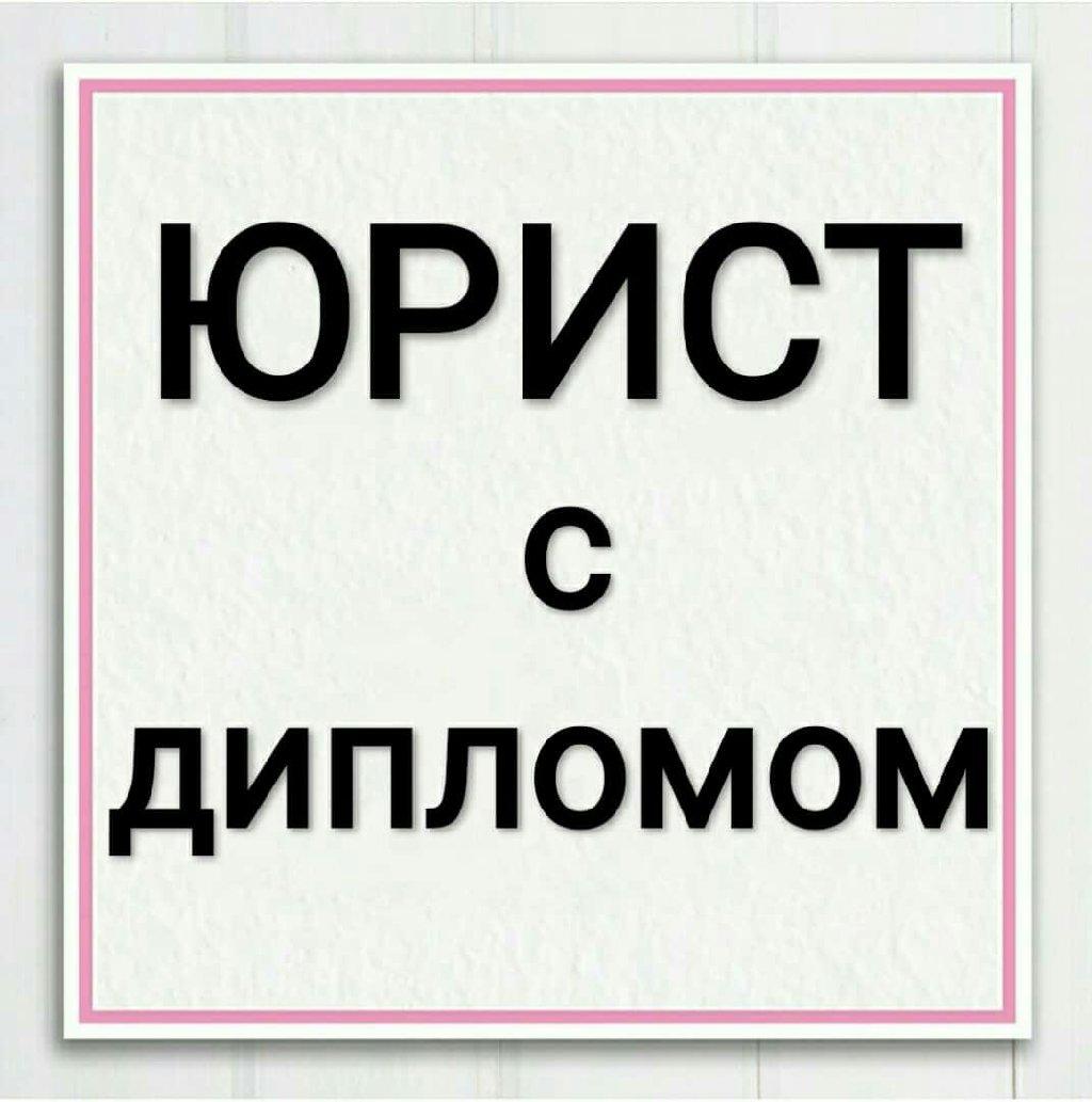 ЖЕТЕКЧИГЕ ЖАРДАМЧЫ БАЛДАР КЕРЕК ОРГАНИЗАЦИЯ КАПИТАЛ ГРУПП