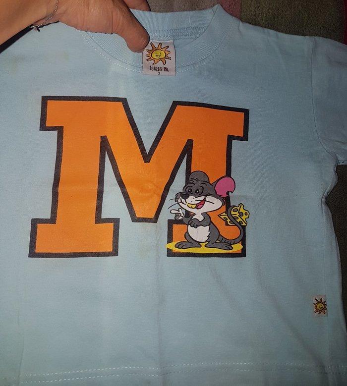 Majica firme `Little M`, za decake, sa misicem, za uzrast 3 godine