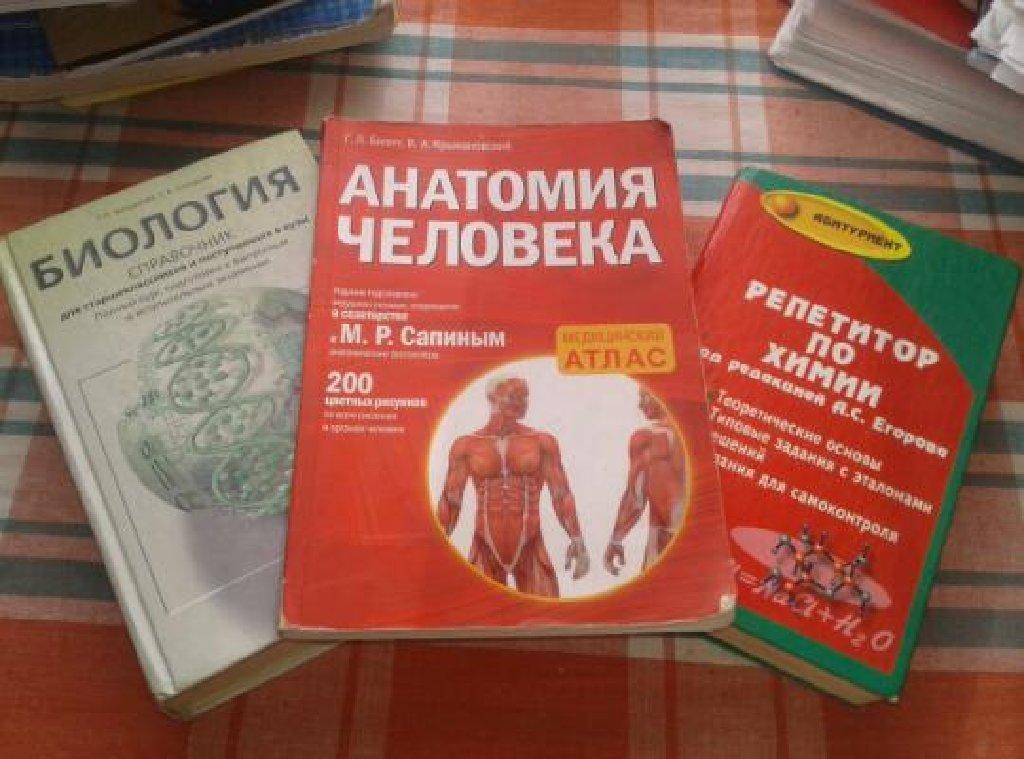 Книги для подготовки к Орт.Недорого)