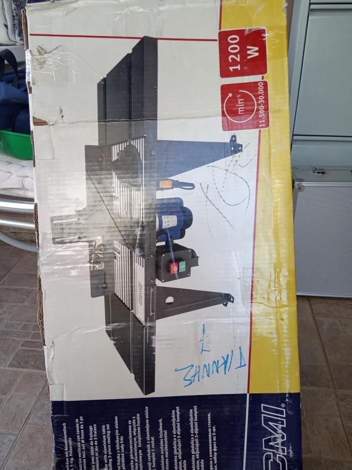 Φρέζα με με αλουμινένιο τραπεζάκι καινούργιο στο.κουτι.του 1200 watt. Photo 0