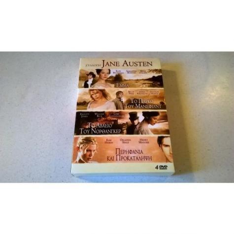 DVDs ( 4 ) Jane Austen Συλλογή - Καινούργια