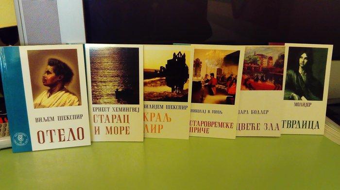 Knjige su kao nove i prodaju se iskljucivo u kompletu. in Belgrade