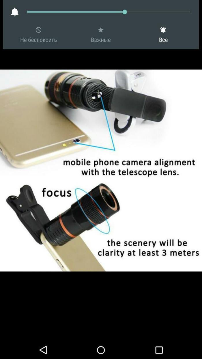 Продаю.новый. 8 х зум.телескоп.универсальный.телефото объектив.. Photo 3