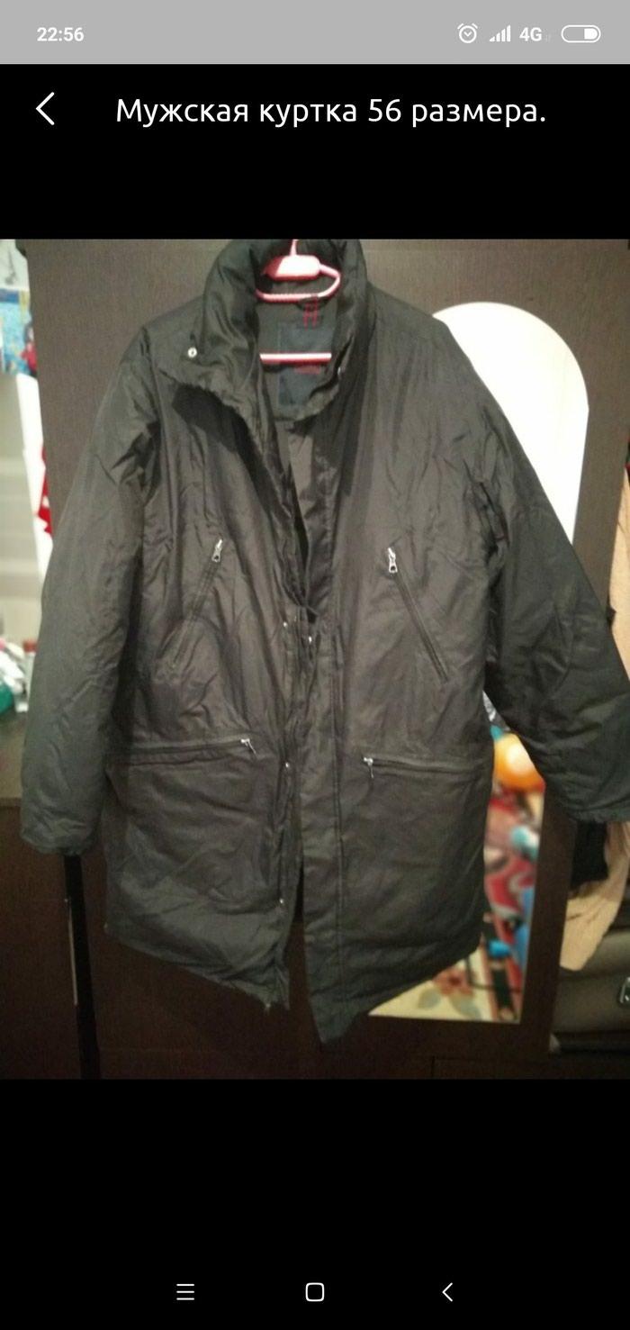 Куртка 56-58 размера. Photo 0