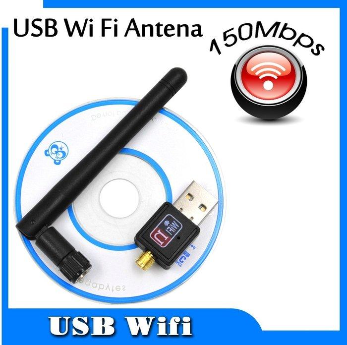 Wireless antena 150m usb wifi - network card 802. 11n/g/b - Kragujevac