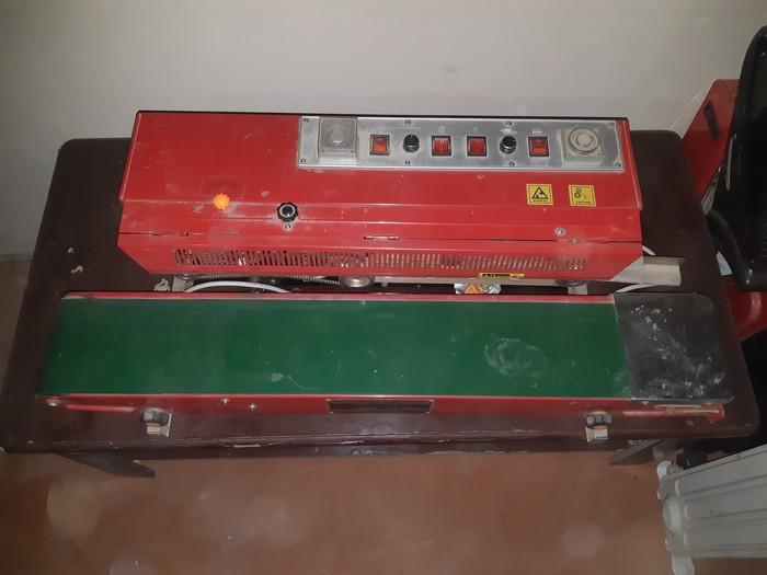 Оборудование для бизнеса. Photo 0