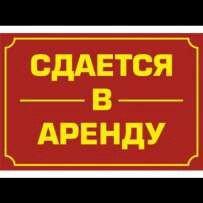 ищем талантливого человека (hand made), который хотел бы расширить сво в Бишкек