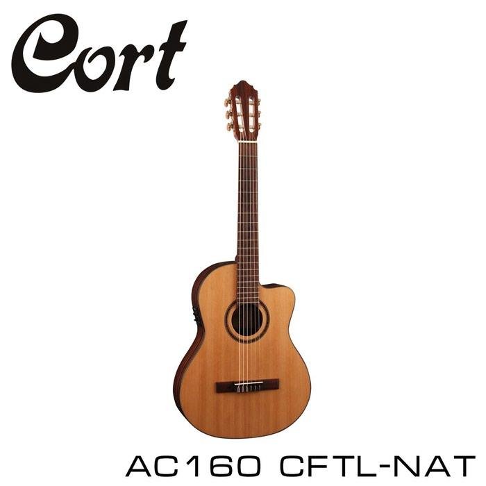 Гитара: