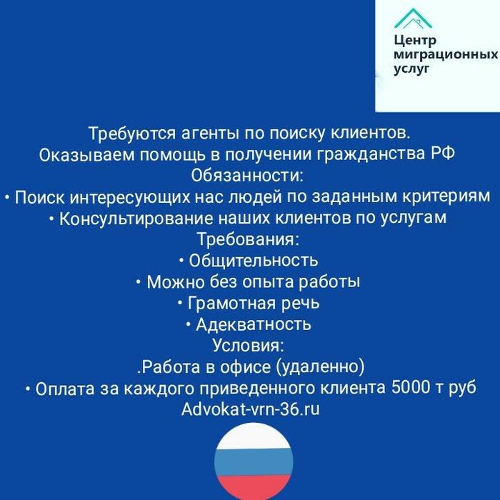 Advokat-vrn-36.ru наш официальный сайт. Оставляйте заявку на сайте.. Photo 1
