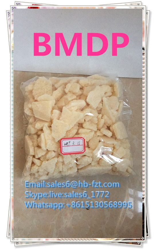High purity Chinese bmdp crystals,high quality and best price. Photo 0