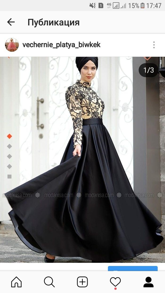 Шикарное вечернее платье  на прокат !!!  НОВОЕ ! размер 44-46  прокат 1000сом  /// продажа  4000 сом