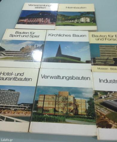 Βιβλία αρχιτεκτονικής (γερμανικά)