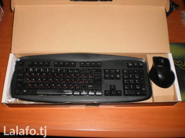 Беспроводная Клава+Мышь Большая фирма rapoo 2 Батарейки