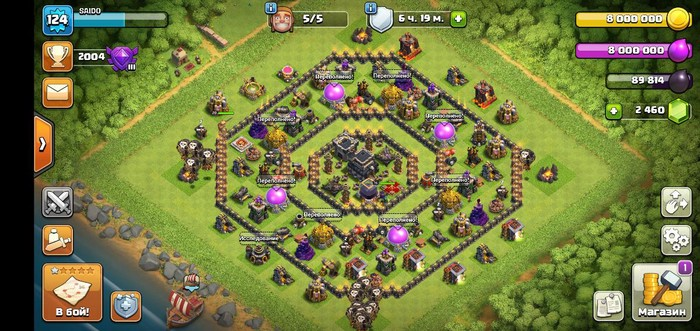 Clash of clans тх 9фулл.. Photo 0