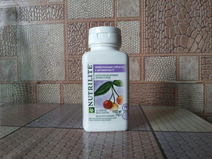 Bakı şəhərində Amway c vitamini (uşaq üçün)