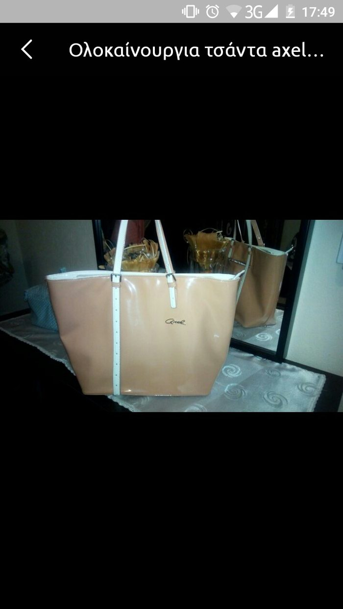 Axel τσάντα ολοκαίνουργια!!!! αγορασμενη 79€. Photo 1
