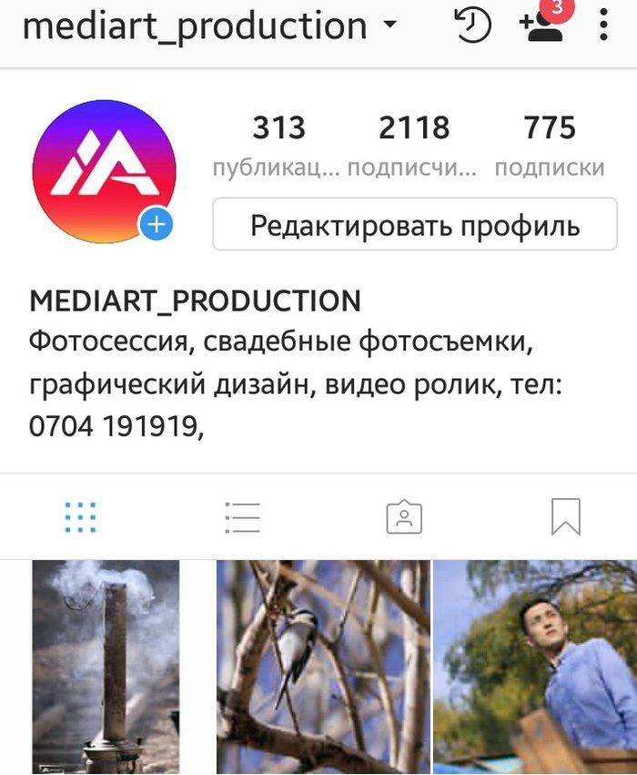 дизайн лого, баннер, фотосессия, видео ролик. в Бишкек
