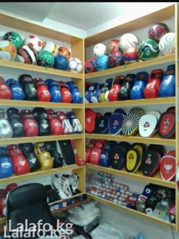 45c529923779 Продажа Спорт товары по низким ценам, бокс перч, самбовки, лапы ...