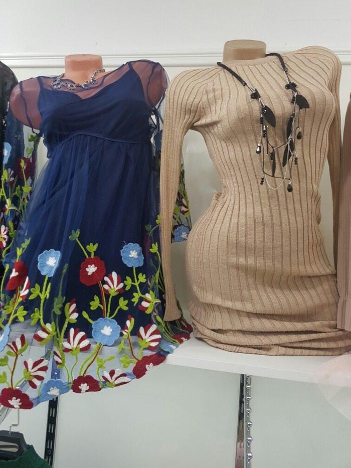 Одежда для наших дам. Photo 3