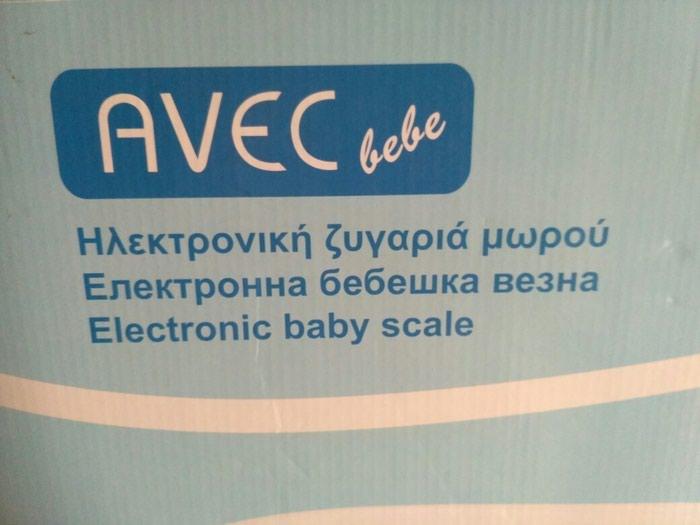 Ηλεκτρονική βρεφική ζυγαριά σχεδόν αχρησιμοποίητη.στειλτε εδώ. Photo 1