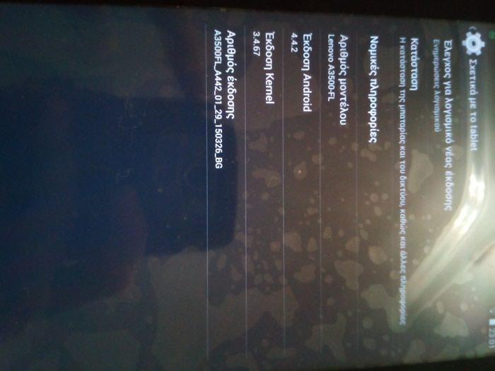 Lenovo 7inches 8GB σε καλή κατάσταση. Photo 6