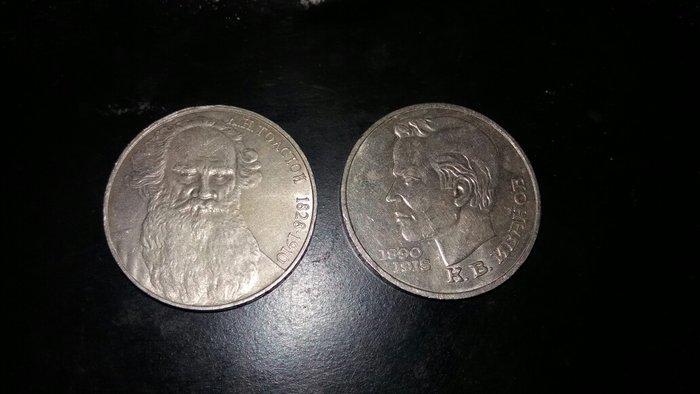 Продаю рублевые монеты в Бишкек