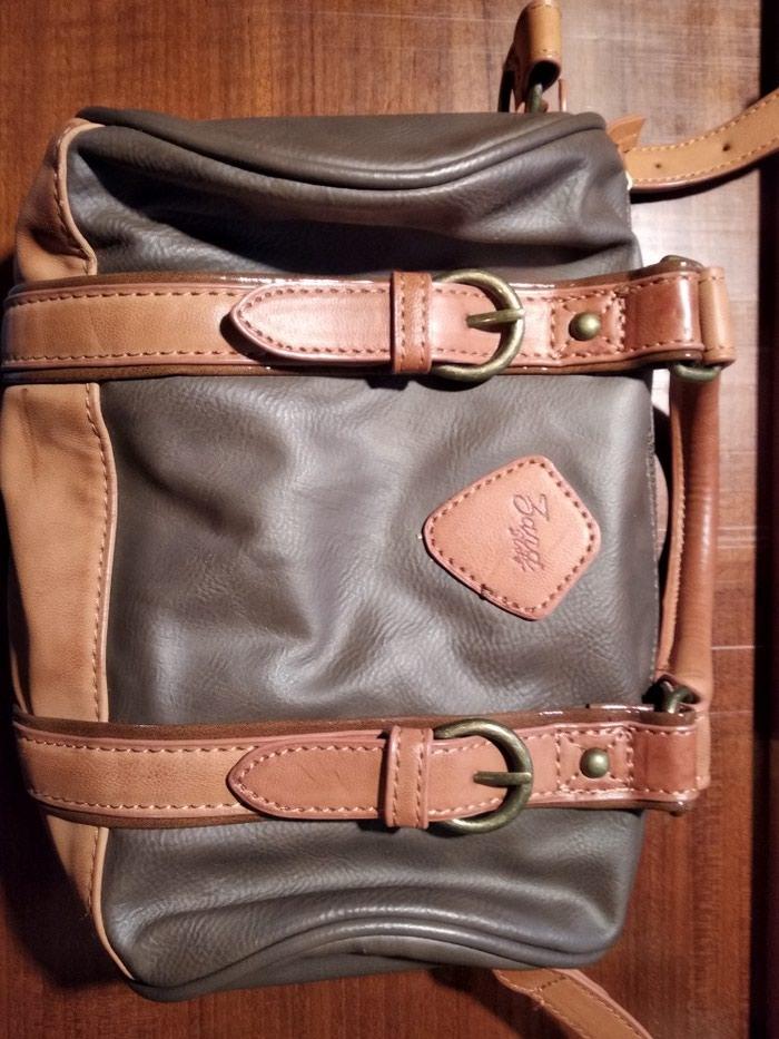 Τσάντα μικρού μεγέθους αχρησιμοποίητη. Photo 0