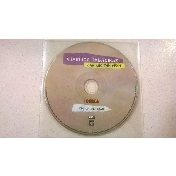 CD ( 1 ) Φίλιππος Πλιάτσικας - Όλα από την αρχή. Photo 0