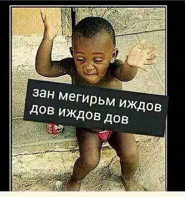 Продаю симкорт BABILON 985 58 78 58.. Photo 0
