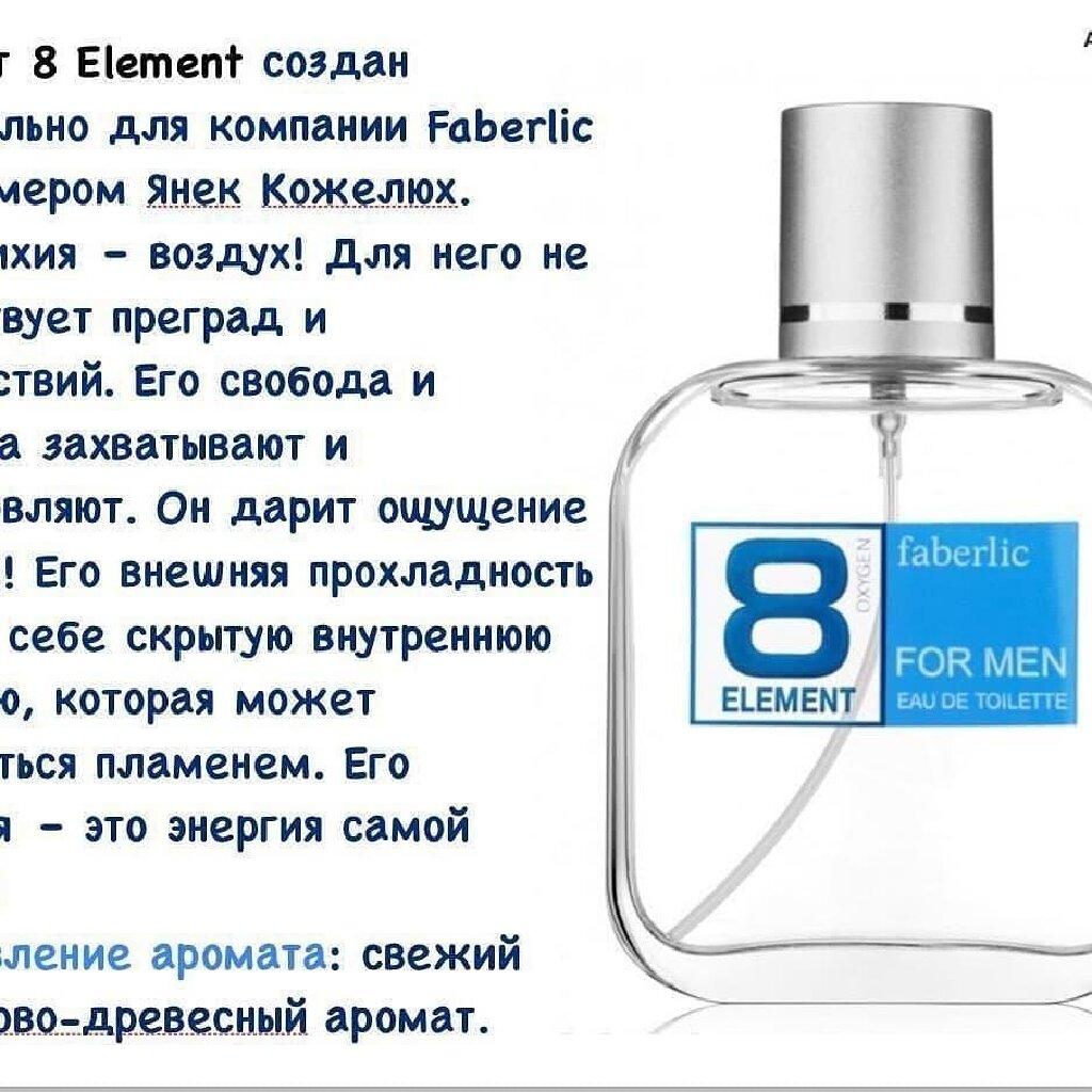 8-элемент в наличии по всем вопросам обращайтесь к нам по вайберу