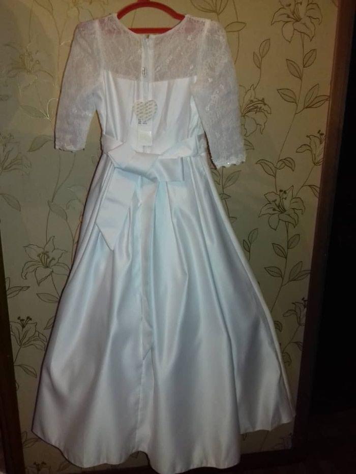 1a462817557 абсолютно новое платье