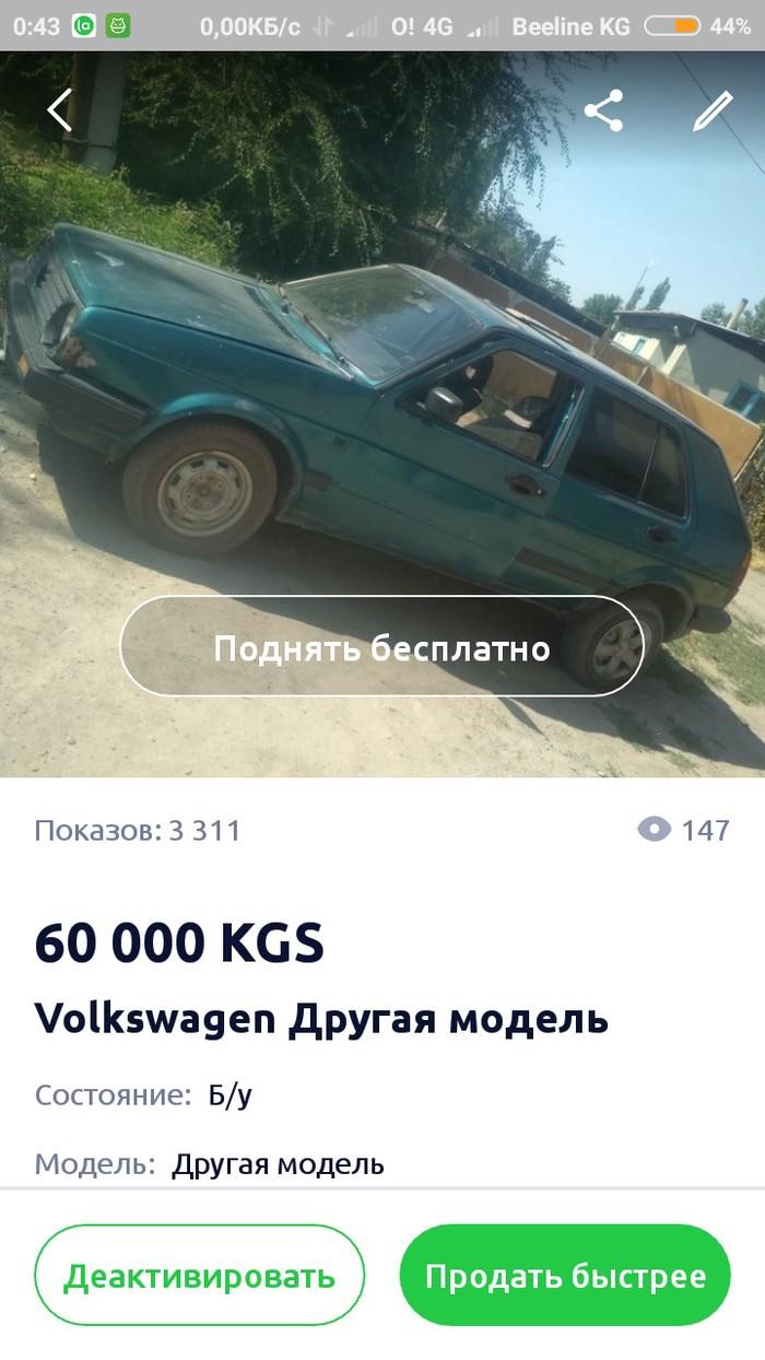 Volkswagen . Photo 1