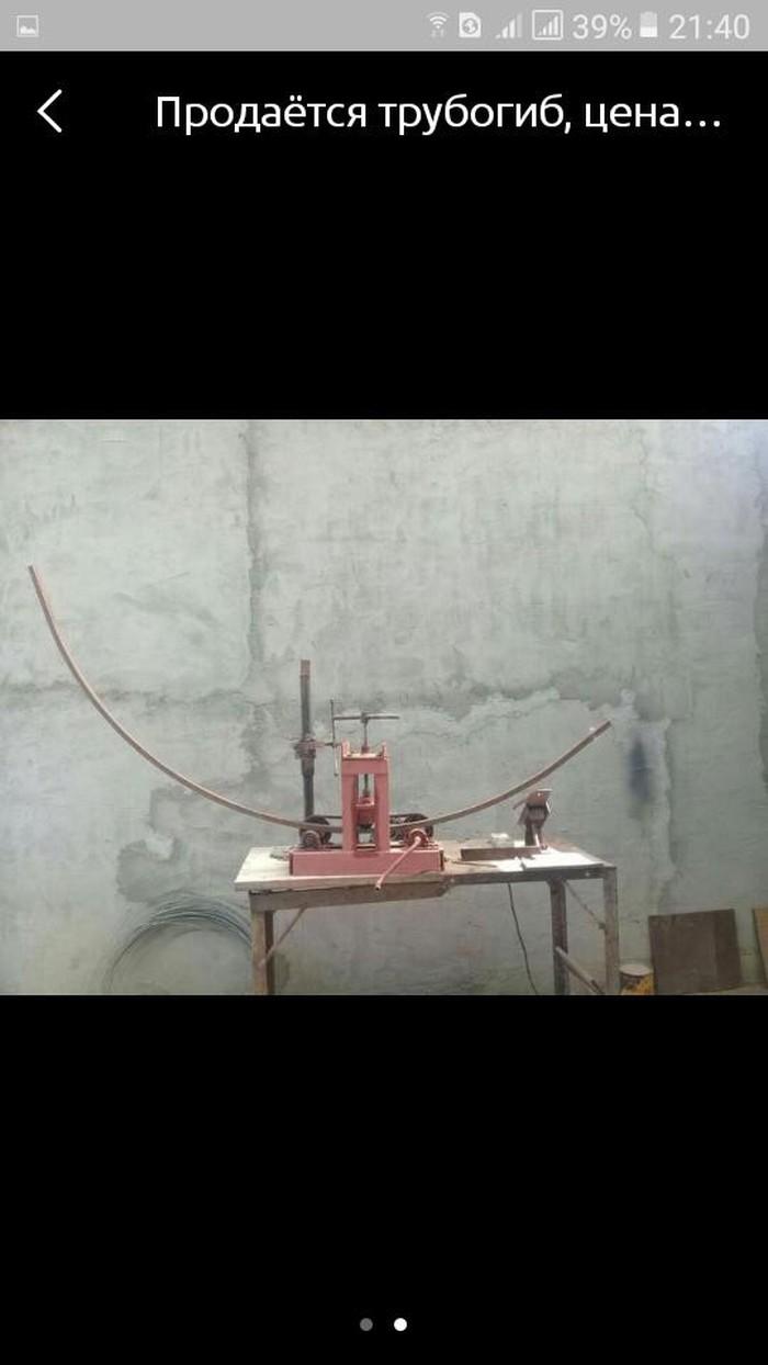 Оборудование для бизнеса. Photo 1