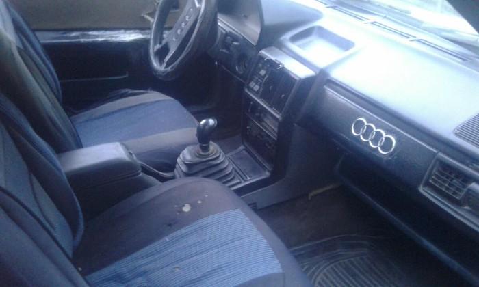 Audi 100 1987. Photo 0