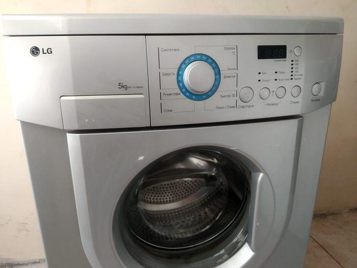 Dual Avtomatik Washing Machine LG 5 kg.. Photo 2