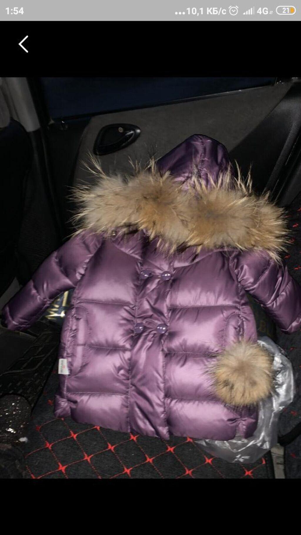 Зима состояние  отличное  супер очень  тёплая одета  мало размер  ростовка 80 подойдёт  от1 года до 2 лет куплен  за 2500 одам 1200 с
