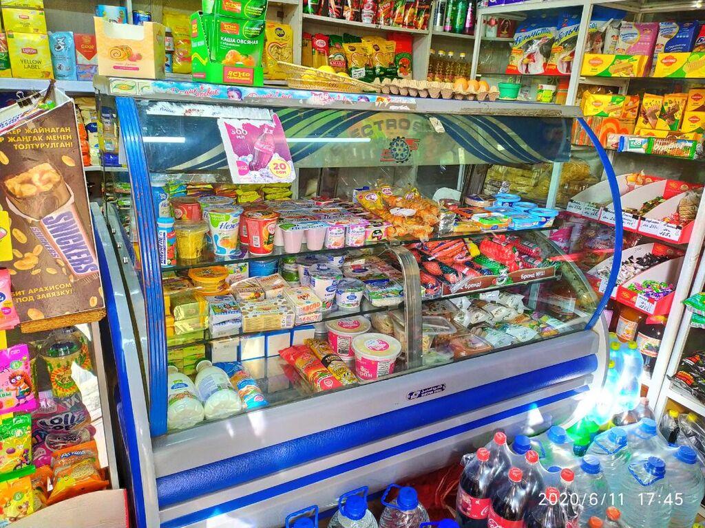 Продается иранское витринное Холодильное оборудование, длина 140 см