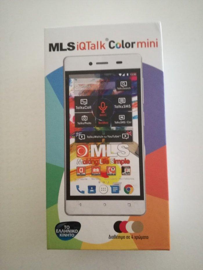 "Mls iqtalk colormini, dual sim, οθόνη 4,5"" , δίκτυο σύνδεσης 3g, κάμερες 8mp και 2mp, μνήμη 8 gb, λειτουργικό android"