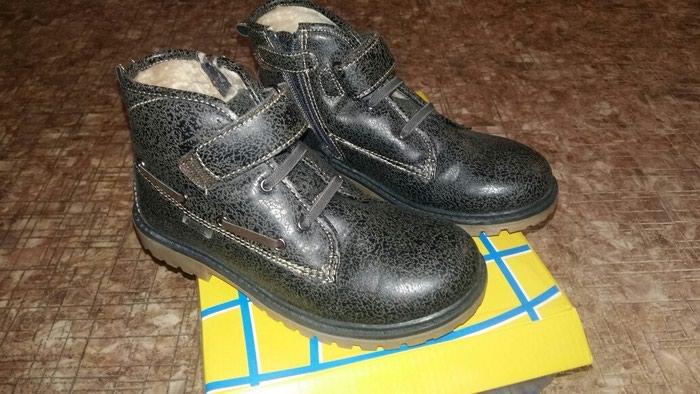 Новые ботиночки деми размер 33 в Бишкек