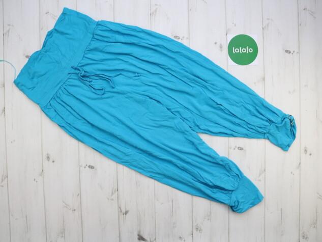 Жіночі штани аладінки Paranoia    Довжина: 83 см Довжина кроку: 50 см: Жіночі штани аладінки Paranoia    Довжина: 83 см Довжина кроку: 50 см
