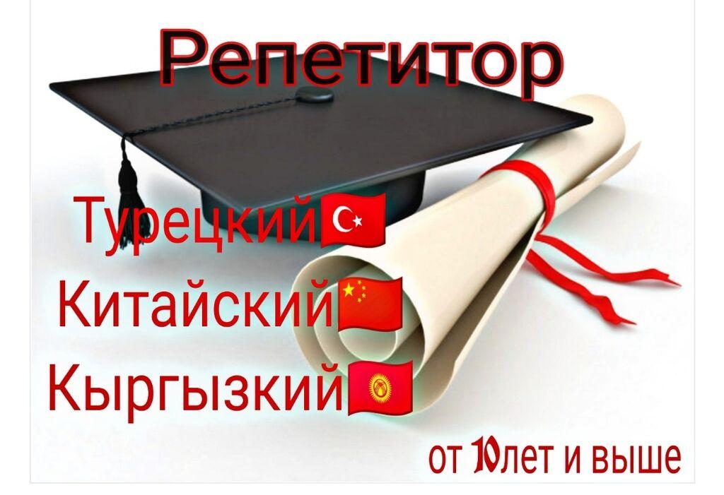 Языковые курсы | Английский, Испанский, Китайский | Для взрослых, Для детей: Языковые курсы | Английский, Испанский, Китайский | Для взрослых, Для детей