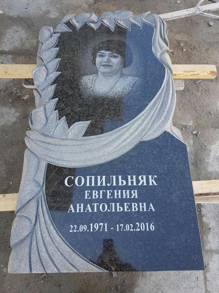 Изготовление памятника в Душанбе