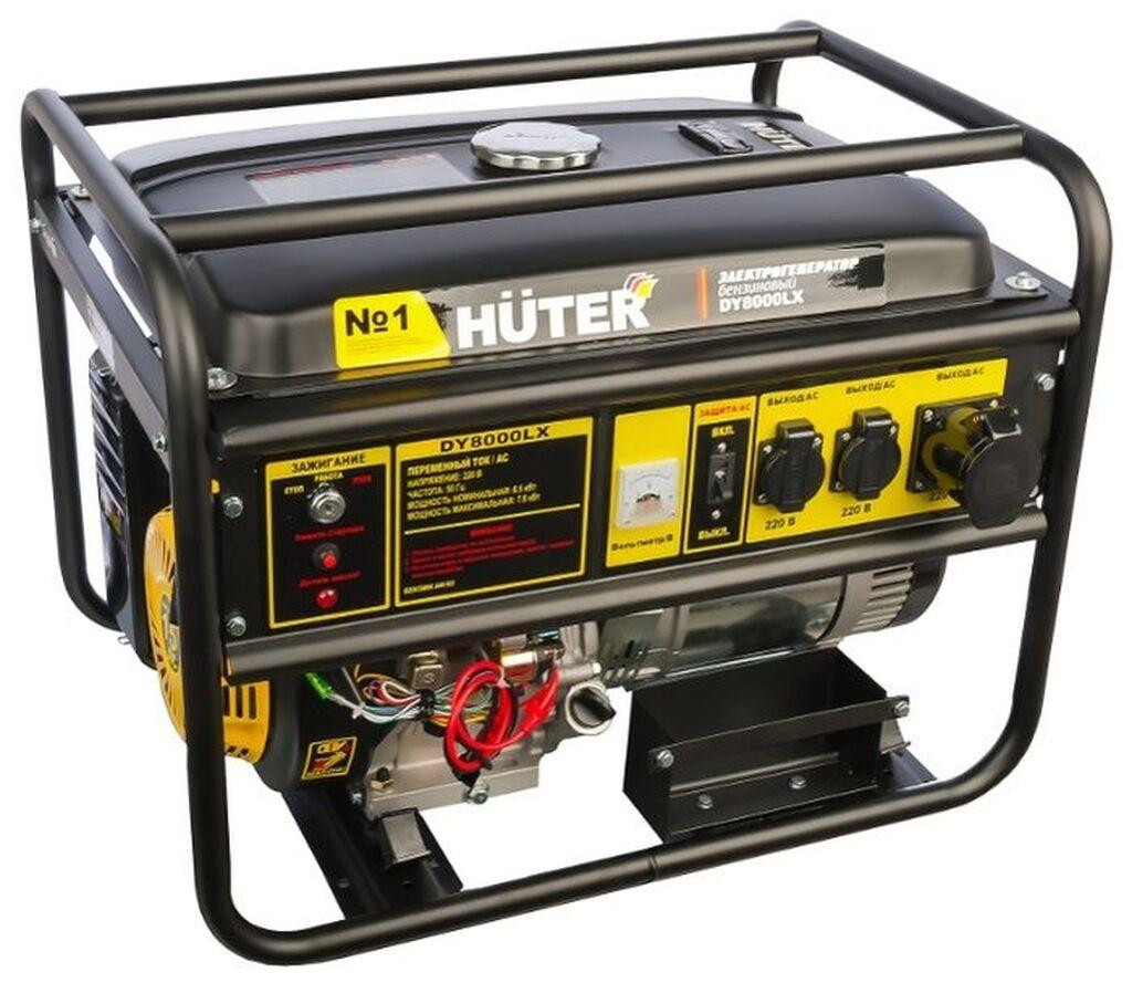 Электрогенератор huter dy8000lx (64/1/19)