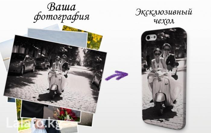 Печать Фото и Ваш логотип на кружках,футболках,подушках,магнитах в Бишкек