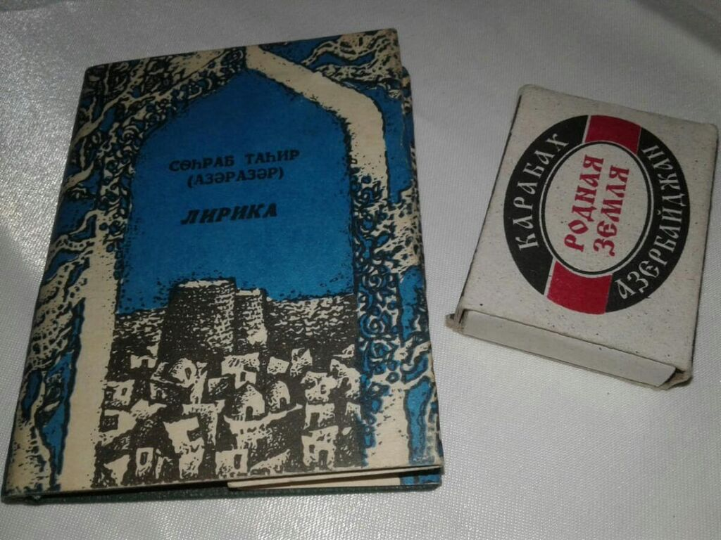 Миниатюрная книга 1980 годов 3 шт, продаю штучно: Миниатюрная книга 1980 годов 3 шт, продаю штучно