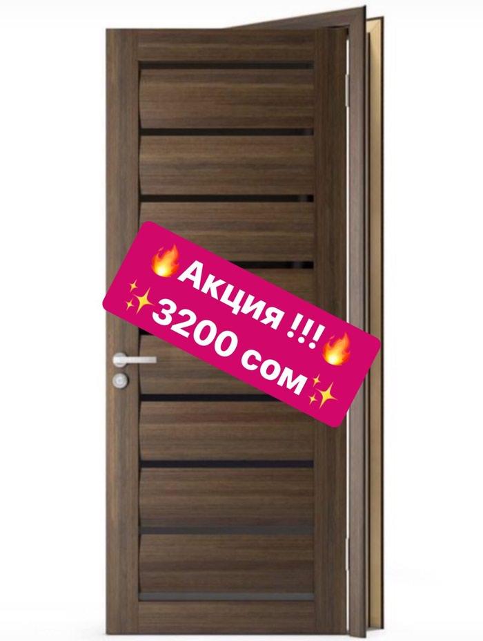 Двери Двери Двери в Бишкек