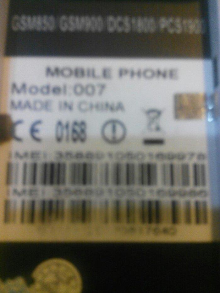 Телефон нокио music 007. Photo 0
