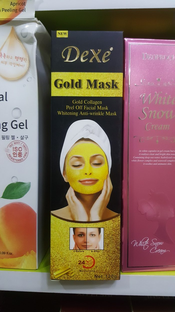 Золотая маска для лица отбелевающий