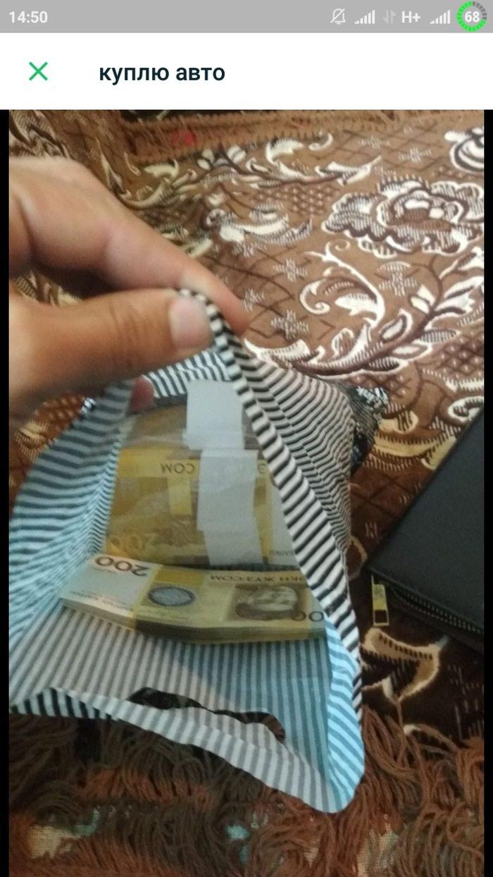 Ишу квартиру 1ком. от1500 до 3000 в Бишкек